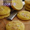 Lavender Lemon Cookies