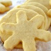 The Best No-Chilling-Required Cut-Out Sugar Cookies